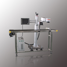 Online Fiber Laser Marking Machine